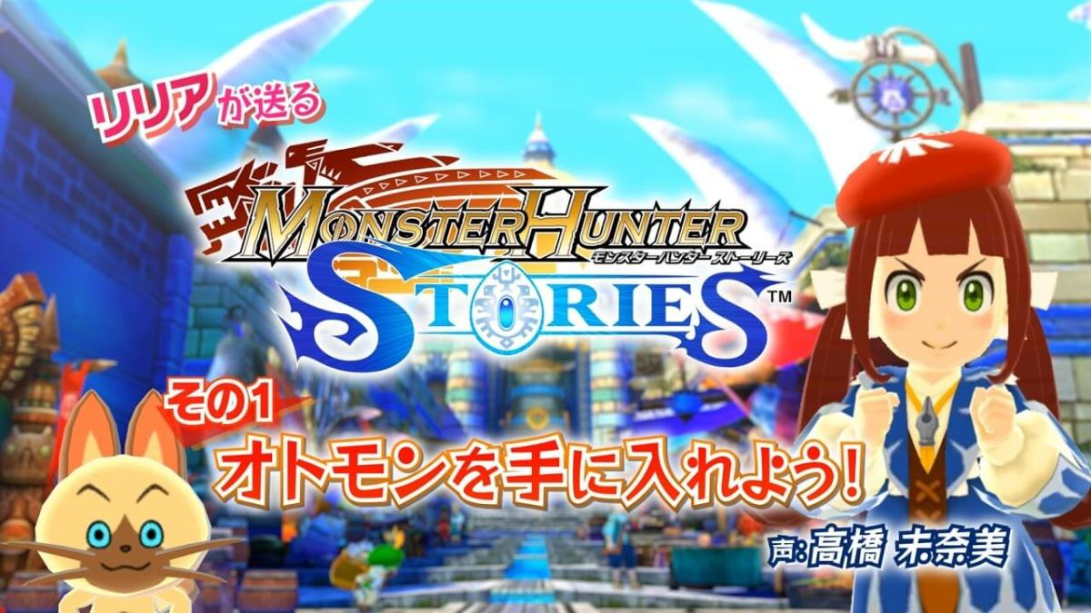 The World of Monster Hunter Stories - No. 1: Huevos de Otomon.