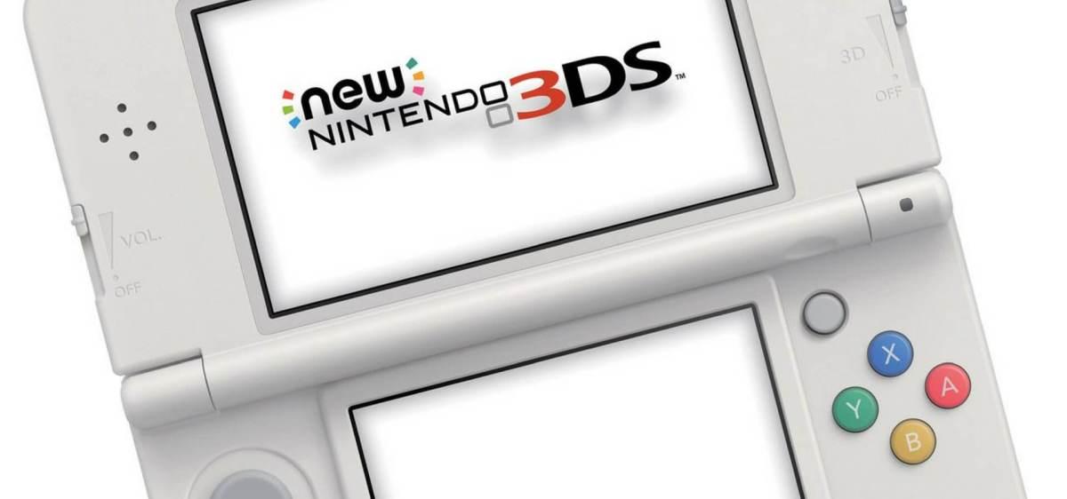 El Nintendo 3DS se actualiza a la versión 11.5.0-38