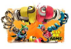 ARMS_NINJARA VS SPRINGMAN