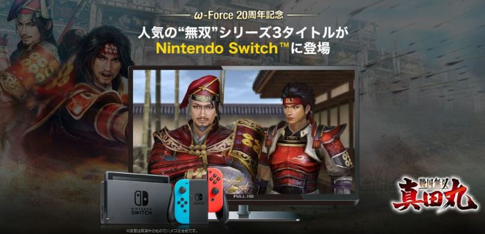 DINASTY WARRIORS_NINTENDO SWITCH