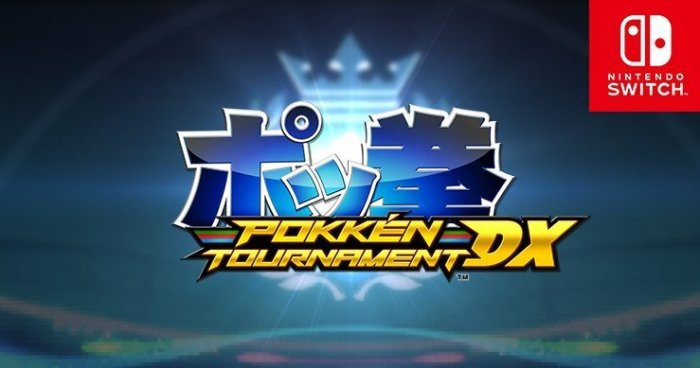 POKKEN_TOURNAMENT_DX_LOGO