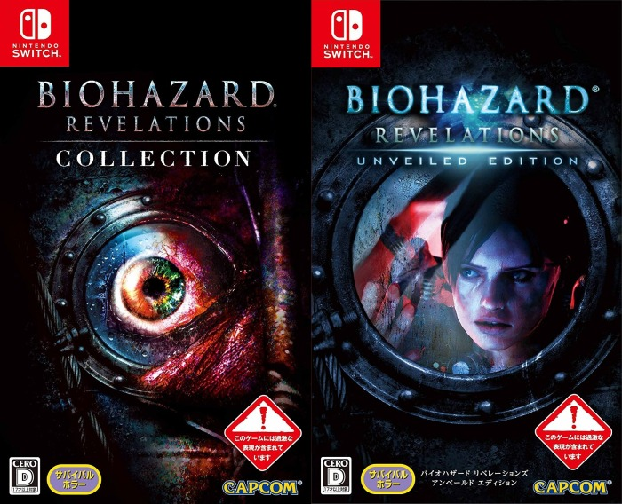 RE_REVELATIONS_BOX ART JAPONES.jpg