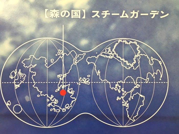 SUPERMARIO_ODYSSEY_ANUNCIO JAPONES_1_1