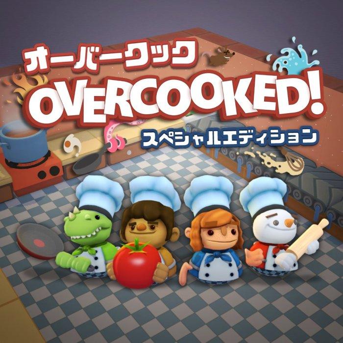 OVERCOOKED_JAPONES