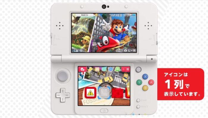 SUPERMARIO_ODYSSEY_TEMA 3DS JAPONES