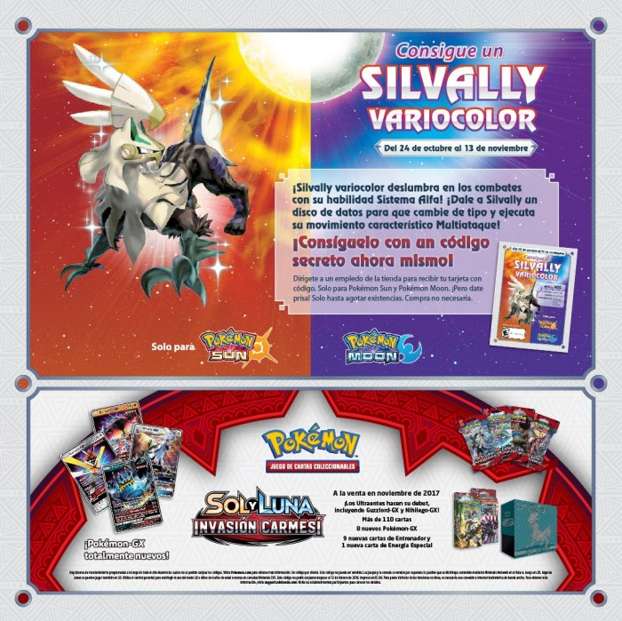 POKEMON_SUNMOON_SILVALLY SHINY