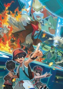 POKEMON_ULTRASUNMOON_BATTLE AGENCY