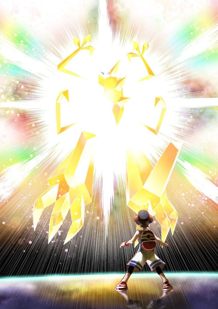 POKEMON_ULTRASUNMOON_NECROZMA