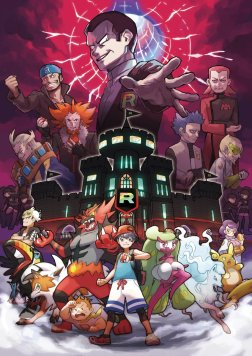 POKEMON_ULTRASUNMOON_TEAM RAINBOW ROCKET