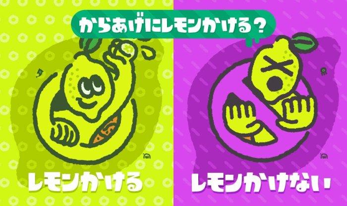 SPLATOON_2_SPLATFEST4_JAPON
