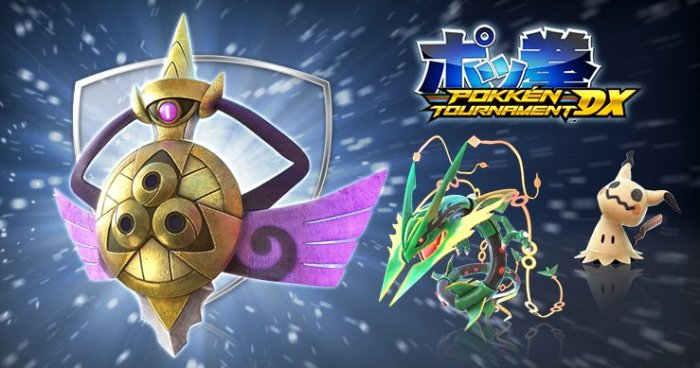 POKKEN_TOURNAMENT_DX_AEGISLASH