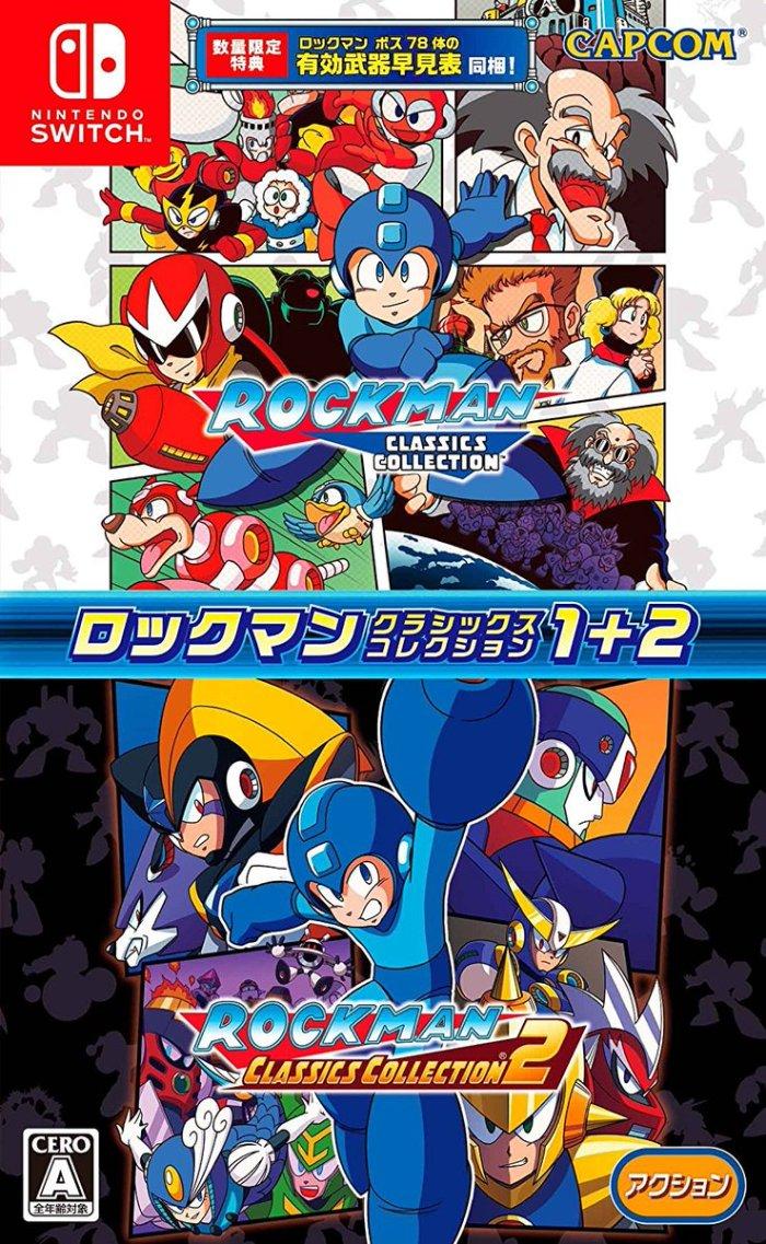 MEGAMAN_LEGACY COLLECTION_1 Y 2_BOX ART_JAPONES.jpg