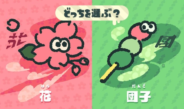 SPLATOON_2_SPLATFEST_8_JAPON.jpg
