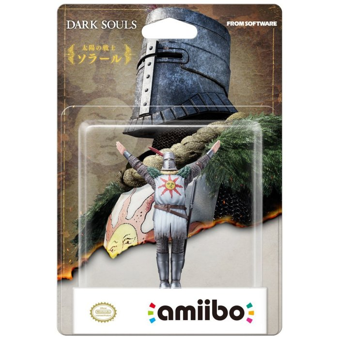 DARK SOULS_REMASTERED_AMIIBO_BOX ART