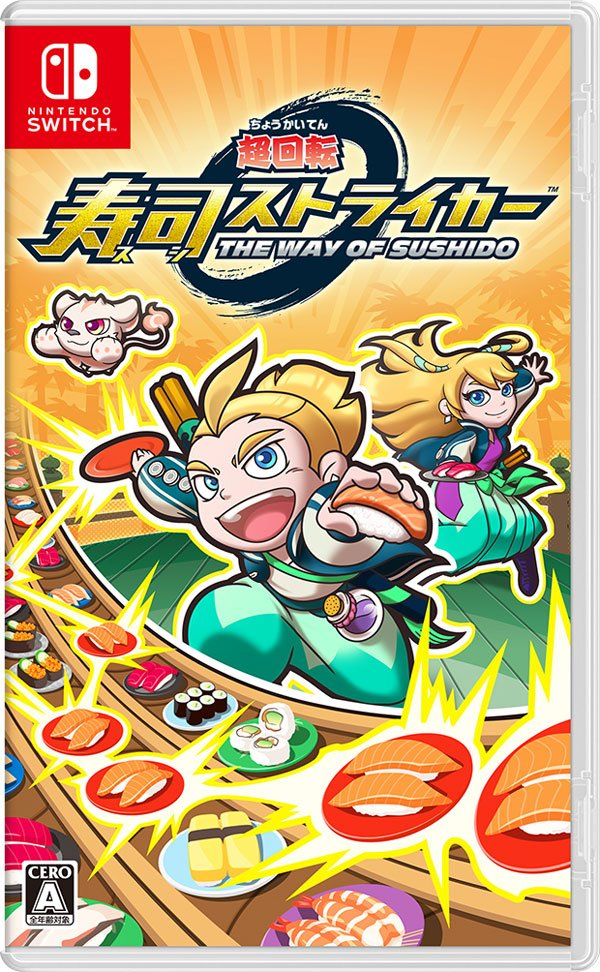 SUSHI STRIKER_THE WAY OF SUSHIDO