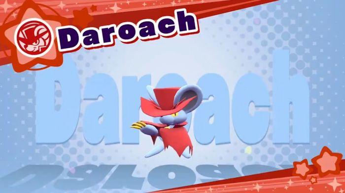 KIRBY_STAR ALLIES_DAROACH