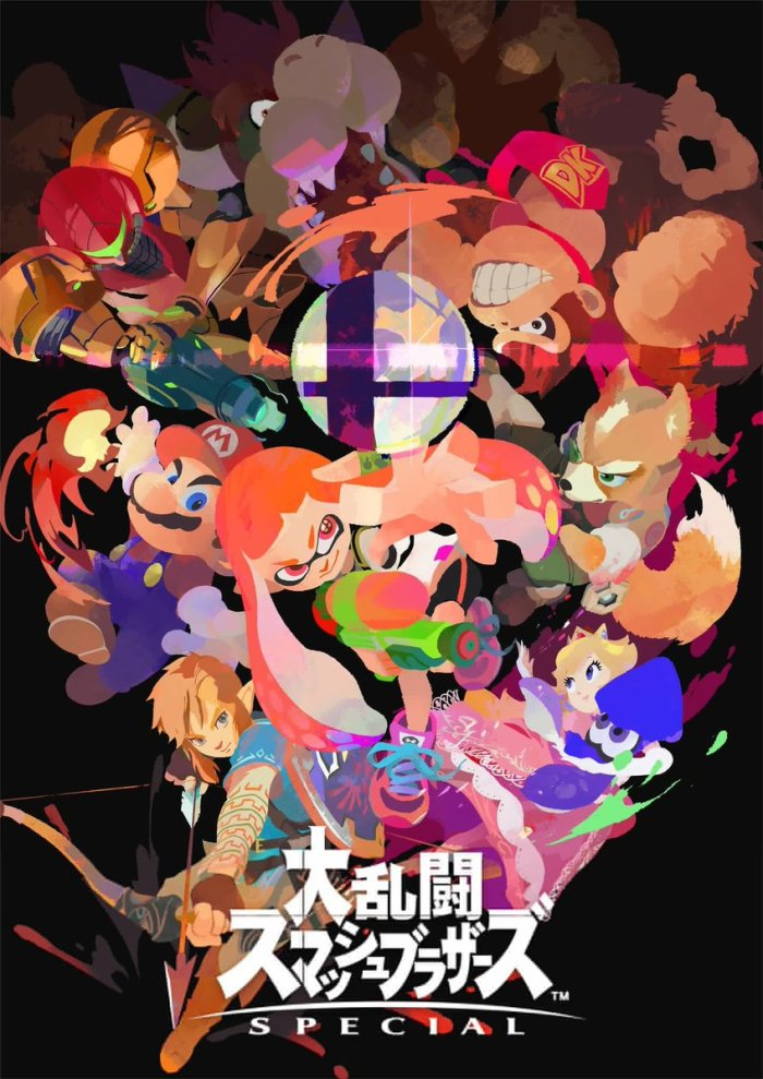 SUPER SMASH BROS_ULTIMATE_ARTE_INKLING