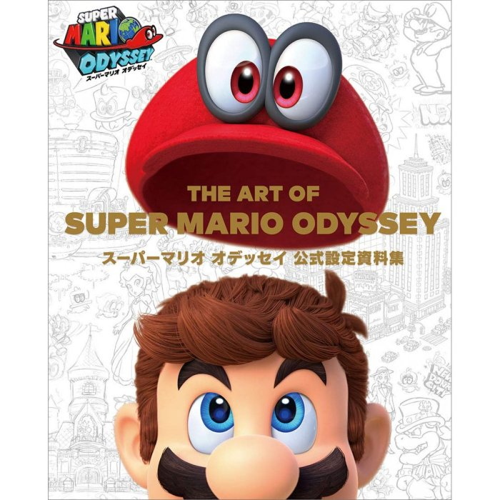 SUPERMARIO_ODYSSEY_THE ART