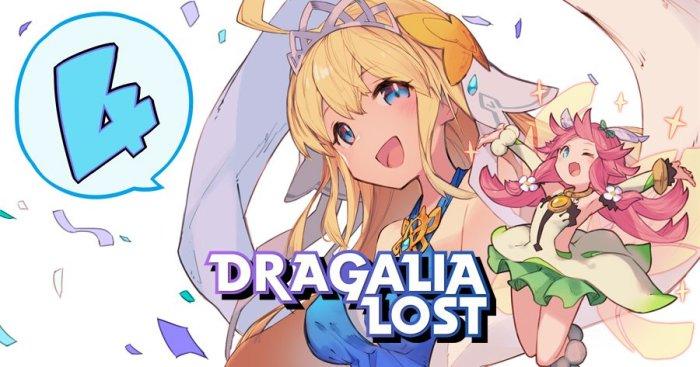 DRAGALIA_LOST_FALTAN 4 DIAS.jpg