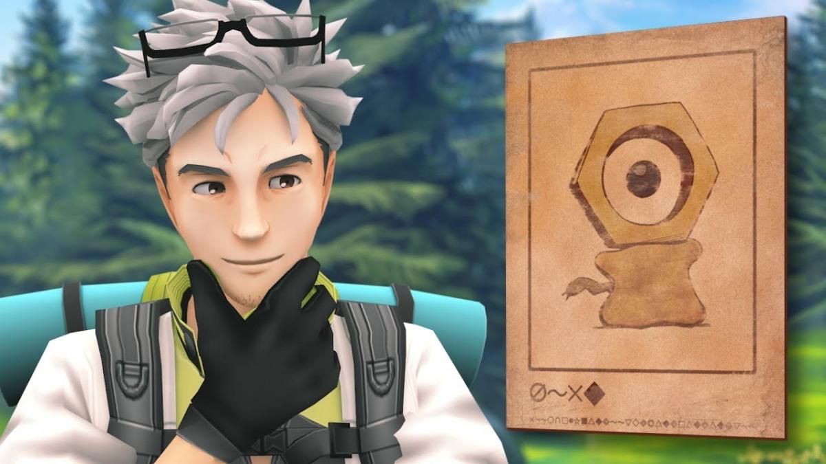 Video   Nuevo Descubrimiento Pokémon: ¡Presentando a Meltan!