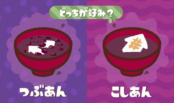 SPLATOON_2_SPLATFEST_JAPONES_TSUBUAN VS KOSHIAN