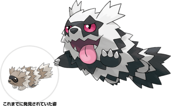 POKEMON_SWORD SHIELD_ARTE_08.07.2019_ZIGZAGOON GALAR